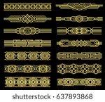 art deco vector line borders... | Shutterstock .eps vector #637893868