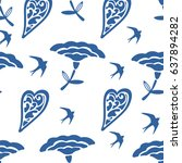 seamless pattern with hearts... | Shutterstock .eps vector #637894282