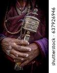 A Traditional Buddhist Prayer...
