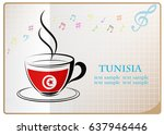 coffee logo made from the flag... | Shutterstock .eps vector #637946446