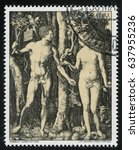 Small photo of RUSSIA KALININGRAD, 15 APRIL 2017: stamp printed by Paraguay, shows Engraving Adam and Eve by Albrecht Durer, circa 1978