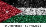 flag of jordan | Shutterstock . vector #637982896