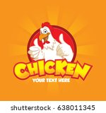 a happy funny cartoon rooster... | Shutterstock .eps vector #638011345