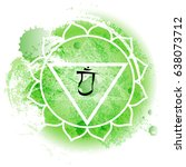 forth chakra anahata on green... | Shutterstock .eps vector #638073712