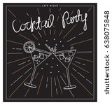 cocktail party invitation card... | Shutterstock .eps vector #638075848