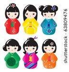 Kokeshi Dolls In Various...