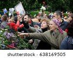 kiev  ukraine   may 09  2017 ... | Shutterstock . vector #638169505