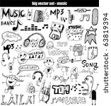 vector set   music | Shutterstock .eps vector #63819394