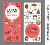 japan travel flyers placrad... | Shutterstock .eps vector #638287348