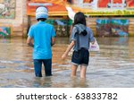 Nakhon Ratchasima   October 24  ...