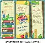 vertical school and book...