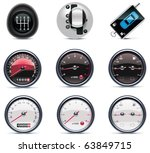 car service icons. part 4 | Shutterstock .eps vector #63849715