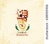 shawarma or shawurma is a... | Shutterstock .eps vector #638505406