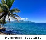 Small photo of Beautiful view on Tahiti Iti, Tahiti island, French Polynesia