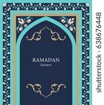 ramadan kareem greeting card ... | Shutterstock .eps vector #638676448
