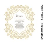 vector decorative frame.... | Shutterstock .eps vector #638676802