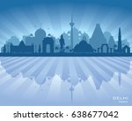 delhi india city skyline vector ... | Shutterstock .eps vector #638677042