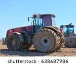 belarus  vitebsk region  may ... | Shutterstock . vector #638687986