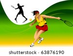 tennis player in yellow on a... | Shutterstock .eps vector #63876190