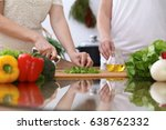 closeup of two women are... | Shutterstock . vector #638762332