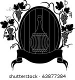 vector grape and wine | Shutterstock .eps vector #63877384