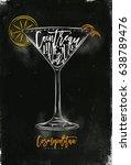 cosmopolitan cocktail lettering ... | Shutterstock .eps vector #638789476