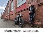 closeup of a handsome rider... | Shutterstock . vector #638810236