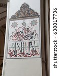 Small photo of BURSA, TURKEY - MAY 22, 2014 - Arabic calligraphy with name of Allah and Prophet Mohammed (Peace be upon him) Ulu camii ( Grand mosque) Bursa, Turkey