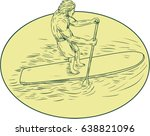 drawing sketch style... | Shutterstock .eps vector #638821096