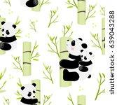 pandas in a seamless pattern ... | Shutterstock .eps vector #639043288