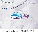 ramadan kareem written in... | Shutterstock .eps vector #639064216