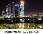 moscow city at night | Shutterstock . vector #639100768