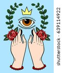 the all seeing eye against the...   Shutterstock .eps vector #639114922