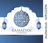 ramadan graphic background.... | Shutterstock .eps vector #639122296