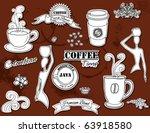 doodle design elements   coffee | Shutterstock .eps vector #63918580