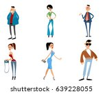 vector illustration of a six... | Shutterstock .eps vector #639228055