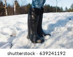 women's rubber boots on spring... | Shutterstock . vector #639241192
