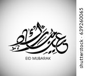 illustration of eid mubarak... | Shutterstock .eps vector #639260065