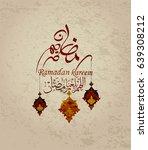 llustration of ramadan kareem.... | Shutterstock .eps vector #639308212