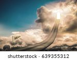 gate of life or the path to... | Shutterstock . vector #639355312