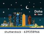 simple flat style illustration... | Shutterstock .eps vector #639358966