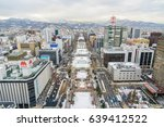 Japan  Sapporo   Hokkaido  Dec...