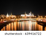 beautiful view of moscow... | Shutterstock . vector #639416722