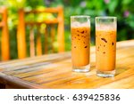 iced coffees on a hot day... | Shutterstock . vector #639425836