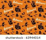 halloween seamless pattern.... | Shutterstock .eps vector #63944014