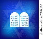 rock of ten commandments with... | Shutterstock .eps vector #639447136