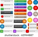 web buttons | Shutterstock .eps vector #63944887