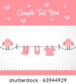 birdy baby card | Shutterstock .eps vector #63944929