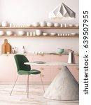 mockup interior kitchen in... | Shutterstock . vector #639507955