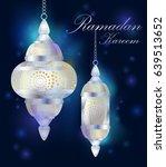 ramadan kareem background with...   Shutterstock .eps vector #639513652
